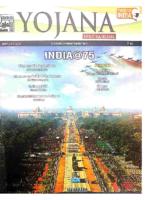 12. Yojana- January-2021 English